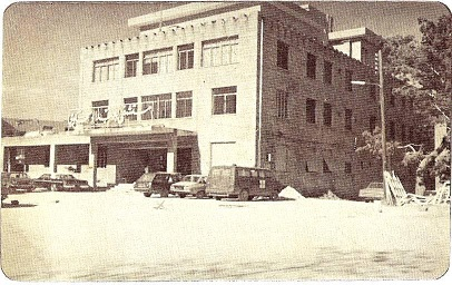 مستشفى بعبدا الحكوميّ الجامعيّ-0