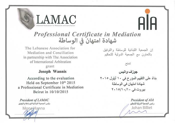 شهادة امتهان في الوساطة - LAMAC