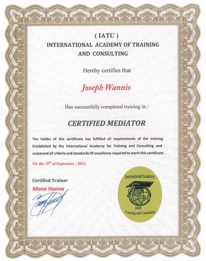 شهادة وسيط IATC