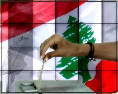 هل يحق للناخب اللبنانيّ غير المقيم في لبنان أن يقترع في الخارج؟