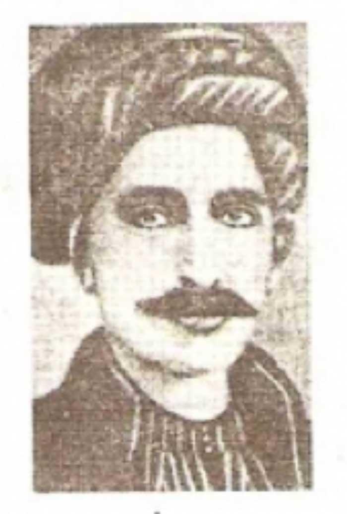 الشيخ ناصيف اليازجيّ (1800 – 1871)