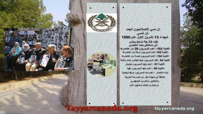 المجد والخلود لشهدائنا الأبرار  والحرية للمخطوفين والمعتقلين في السجون السورية-0