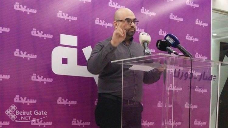 حزب سبعة يطالب بموعد للانتخابات النيابية