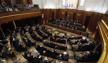 حلّ مجلس النوّاب